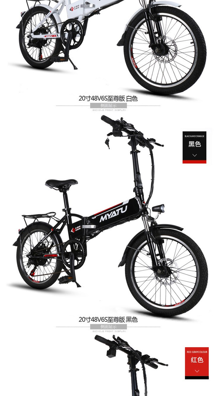 HTB1tl3YNVXXXXaTapXXq6xXFXXXT - New X-front model Aluminum body 20 inch electrical bike 6 pace folding mini ebike 250W lithium battery electrical bicycle