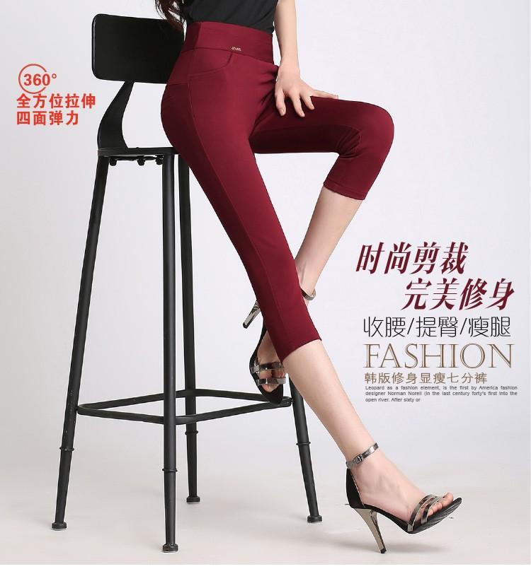 Estate nuovo donne casuali scarni pantaloni di capris nero bianco ... 7a377b7d860d