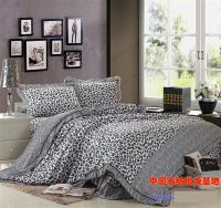 Grey Gray leopard print korean Ruffle bedding set queen ...