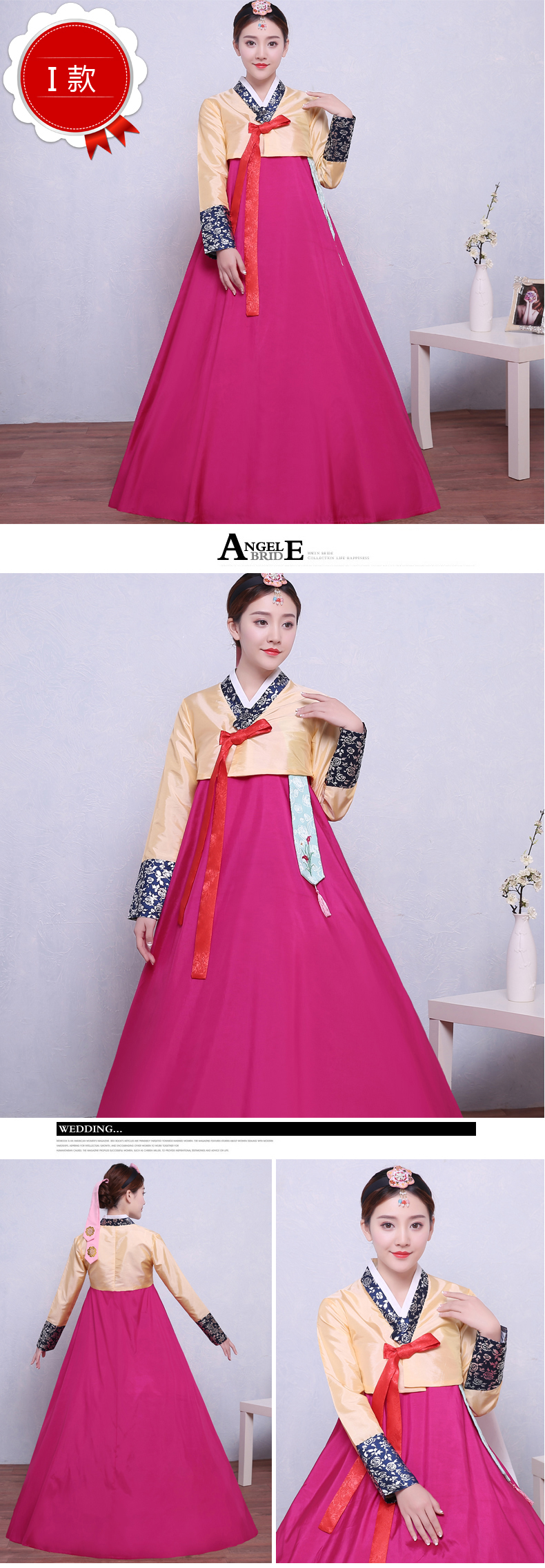 Woman Elegant Korean Traditional Costume Minority Dance Performance Details About Ut15b Multifunction Voltage Short Circuit Tester Step Click Here Clothing Female Hanbok Court Pincess Dress Lady Cosplay 89