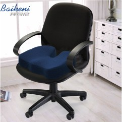 Best Office Chair For Hemorrhoids And Table Set Acquista All'ingrosso Online Cuscino Emorroidi Da Grossisti Cinesi |aliexpress.com