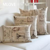 Popular Newspaper Print Bedding