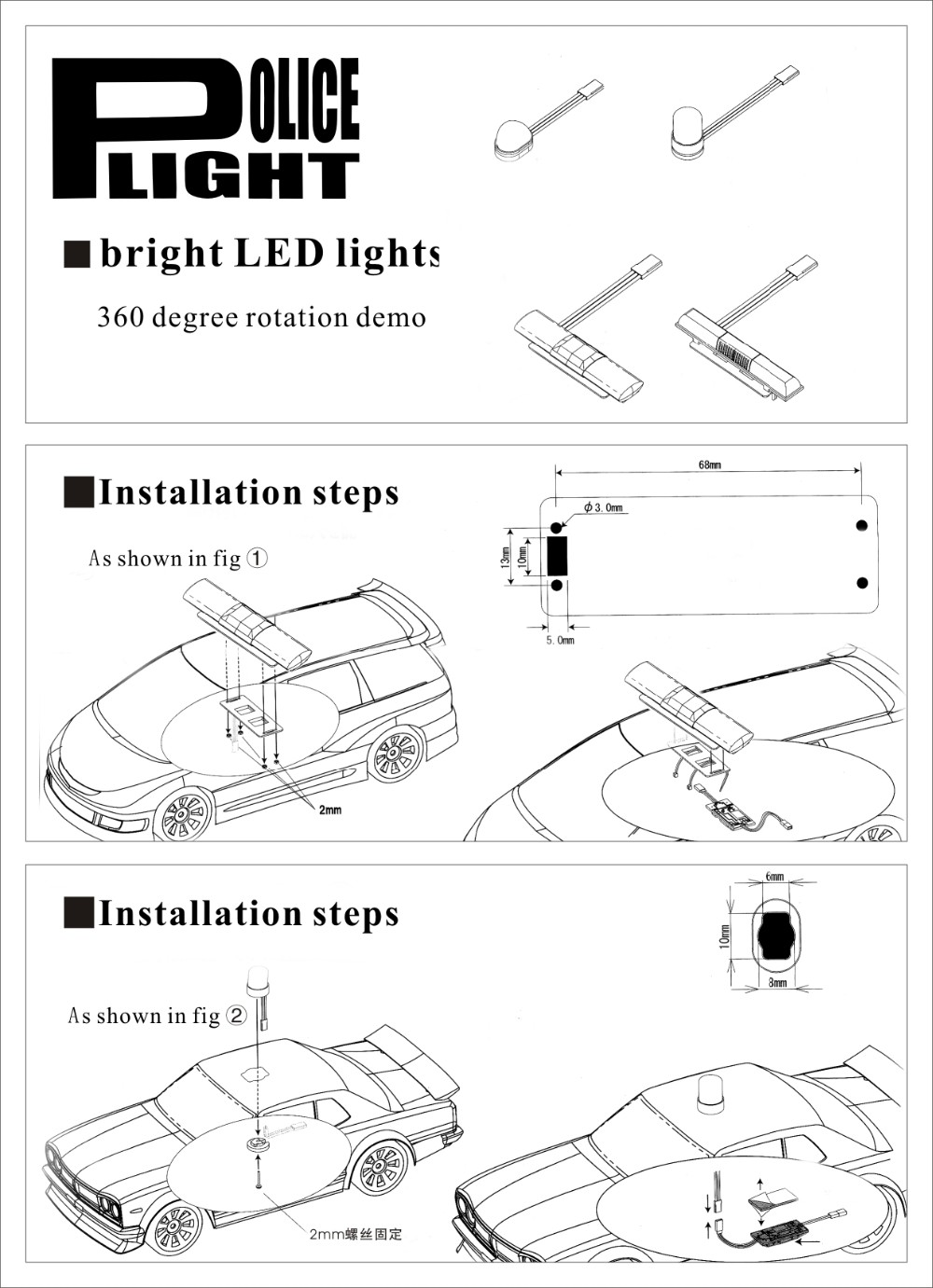 Rc Multi-function Ultra Bright Police Led Light Car Kit