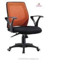 Cool Cheap Mesh Staff Chair,Swivel Office Computer Chair ...
