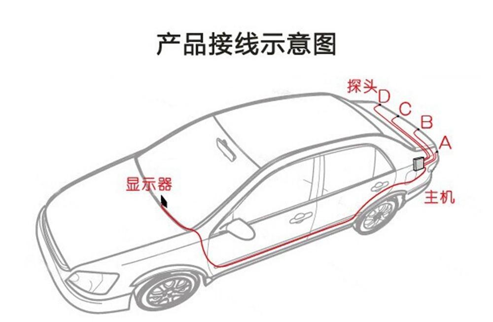 With 8 Radar Detector Reversing Radar Sensor Car Parking