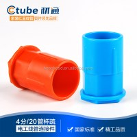 16mm Pipe Coupling Joint,Electrical Pvc Pipe Fitting,Pipe ...