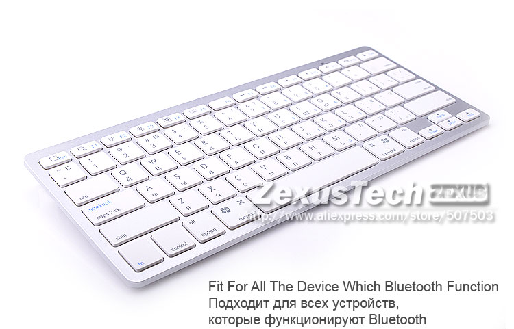 Portable Bluetooth 3.0 Wireless Russian Keyboard Layout