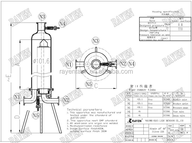 Food Grade Stainless Steel Diatomaceous Earth Beer Filter
