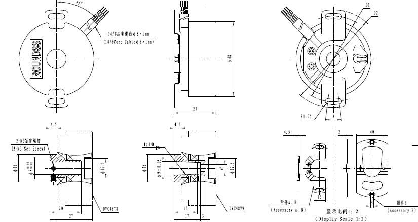 Servo motor encoder UVW signal 8mm hole encoder IP50 48mm