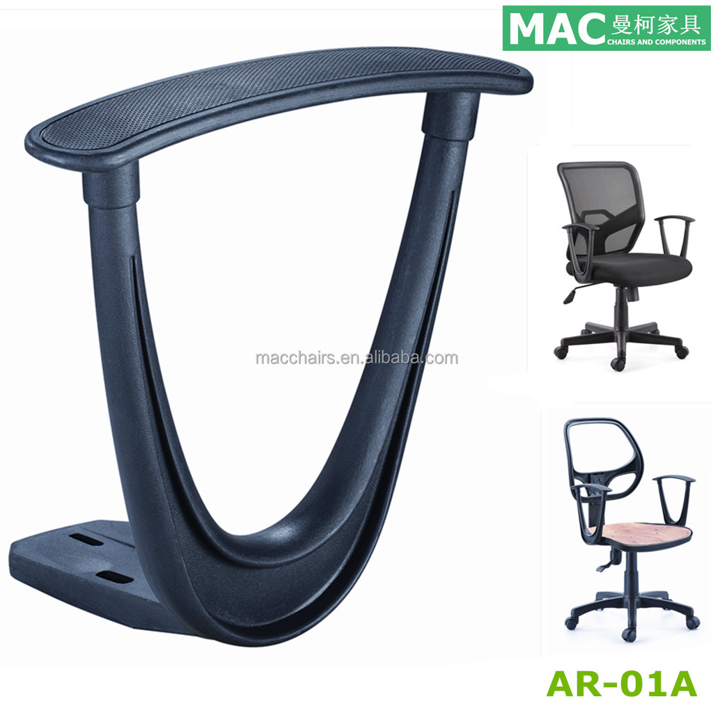 ergonomic chair replacement parts ikea rolling office computer plastic armrest sonata