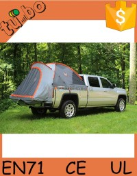 New Tent Camping Products 2015 | Autos Post
