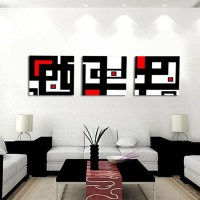 Hot Sell Modern abstract Wall Painting black red and white ...