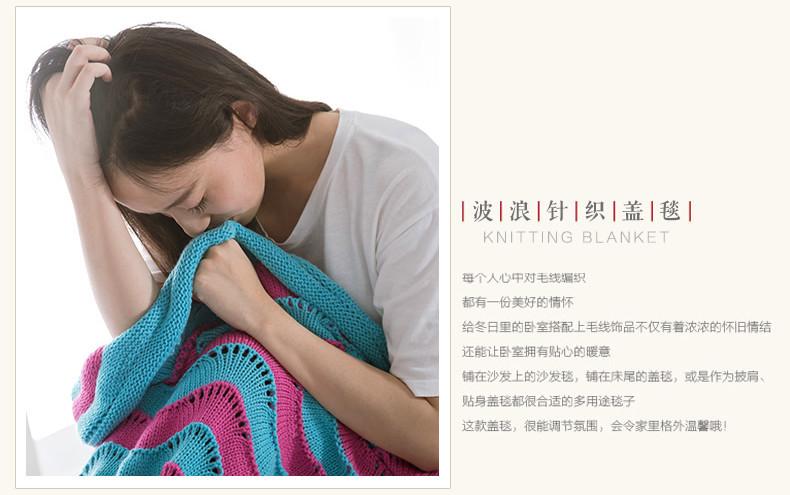 ツ)_/¯Mermaid manta patrón de onda colorido super suave siesta ...