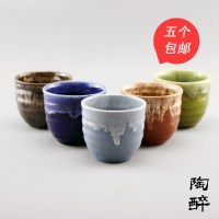 Japanese handmade ceramic tea cup Mino burning wind cups
