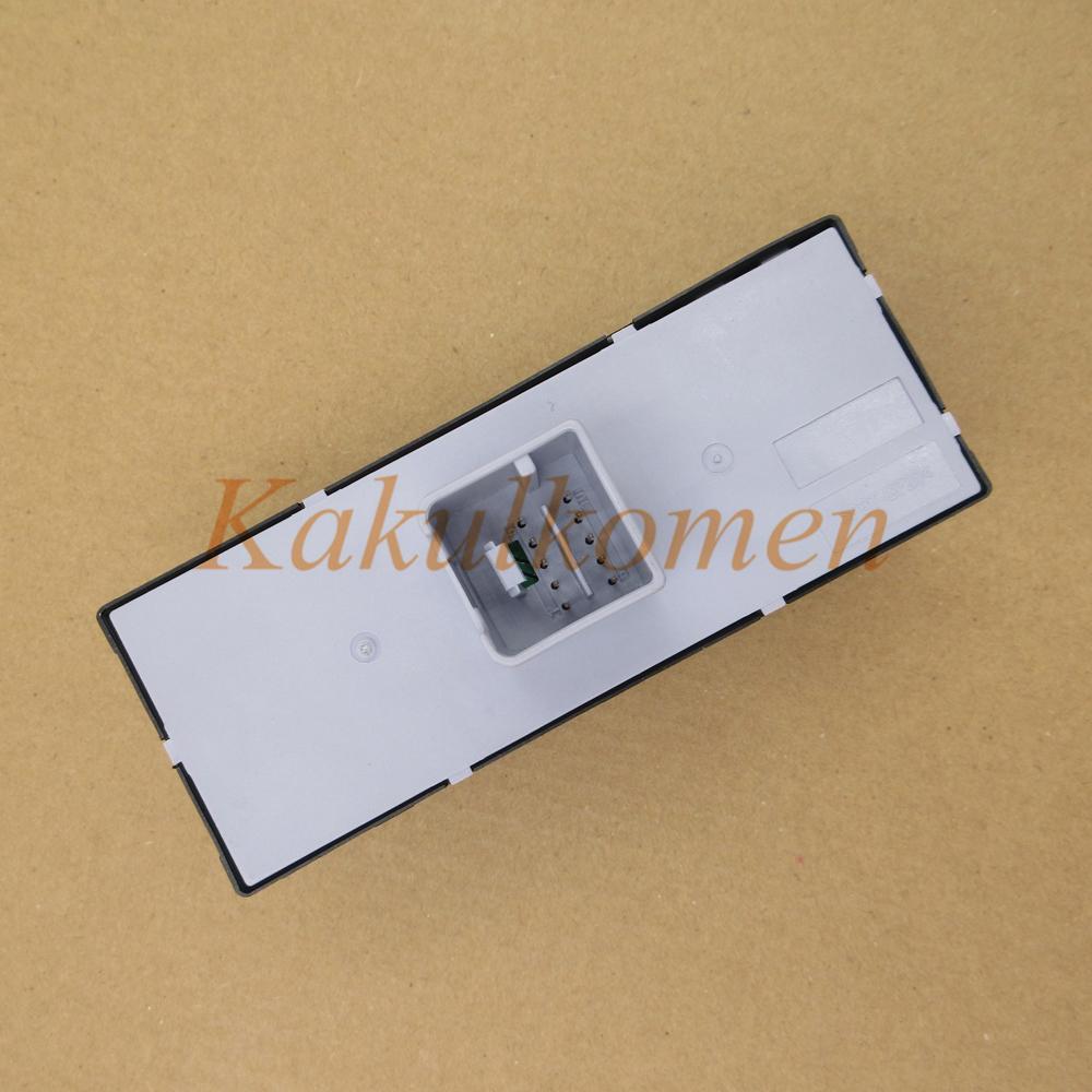 87de01dc906 ⃝5JD959858 5JD 959 858 REH 5JD959858REH Power Window Lifter Switch ...