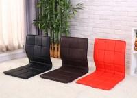 (4pcs/lot) Zaisu Chair Leather Asian Traditional Living ...