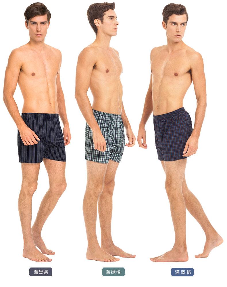 3 pièces sous-vêtements Slip Pantalon Boxer 100/% coton égyptien homme blanc