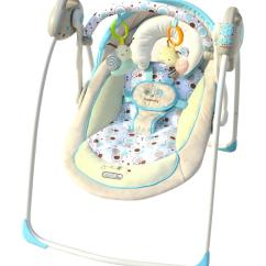 Baby Swing Chair Qatar Cover Depot Code Electric Cradle For Infant Rocking