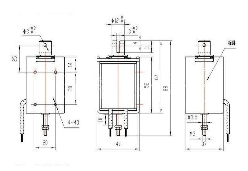 இTAU1250T DC12V/24V 50N Force push&pull Type magnet open metal ...