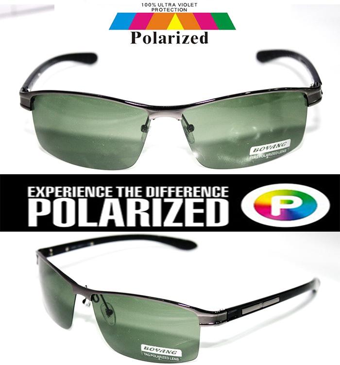 ①2016 Nuevo!! Polarizado! Mayor TAC color Objetivos princesa UV400 ...