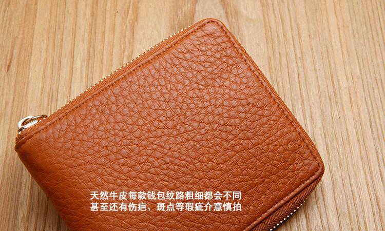 f869b05c9087 Lanspace Натуральная кожа Мужская молнии бумажник модные короткие кошелек  известные бренды кошельки для монет держатели