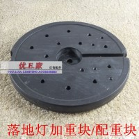 Floor lamp base chassis firmly anti fall drop resistance ...