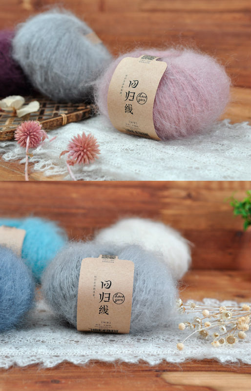 Free Shipping 30gball 70 Mohair 30 Wool Thirty Thick Mohair