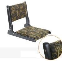 Japanese style foldable tatami floor chair zaisu chair ...
