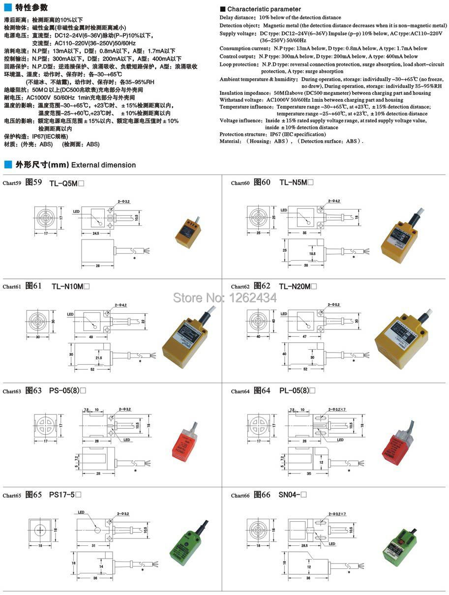Proximity Switch Tl N20mf1 Normally Open Three Wire Dc Pnp 20mm A56 2wire Sensor Wiring Diagram