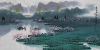 Buy Oriental Asian Original Traditional Chinese Landscape ...