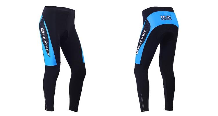 e160cb28945 NuckilyEspecialista en ropa deportiva para diversas disciplinas: ciclismo  de carretera, Ciclismo de Pista,
