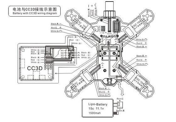 electronic equipment requirements: 600mw 5 8g mini wireless image  transmission: tl300n mini camera: tl300m cc3d openpilot shuttle flight  control tl300d