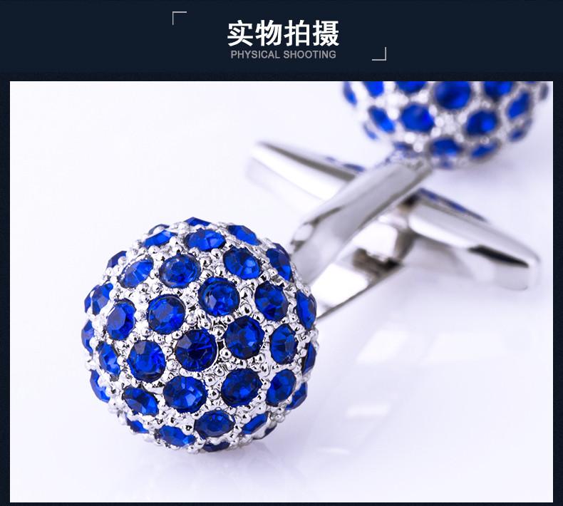 7fb144d64 KFLK 2019 Luxo HOT Marca botões de punho Azul bola de Cristal ...