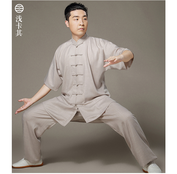 b4fbea0d2279 Summer tai chi clothing Half sleeve Linen Kung Fu Suit Flax Chinese style  Martial art uniform -white blue gray black pin