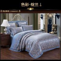 Luxury blue satin jacquard bedding set king queen size ...