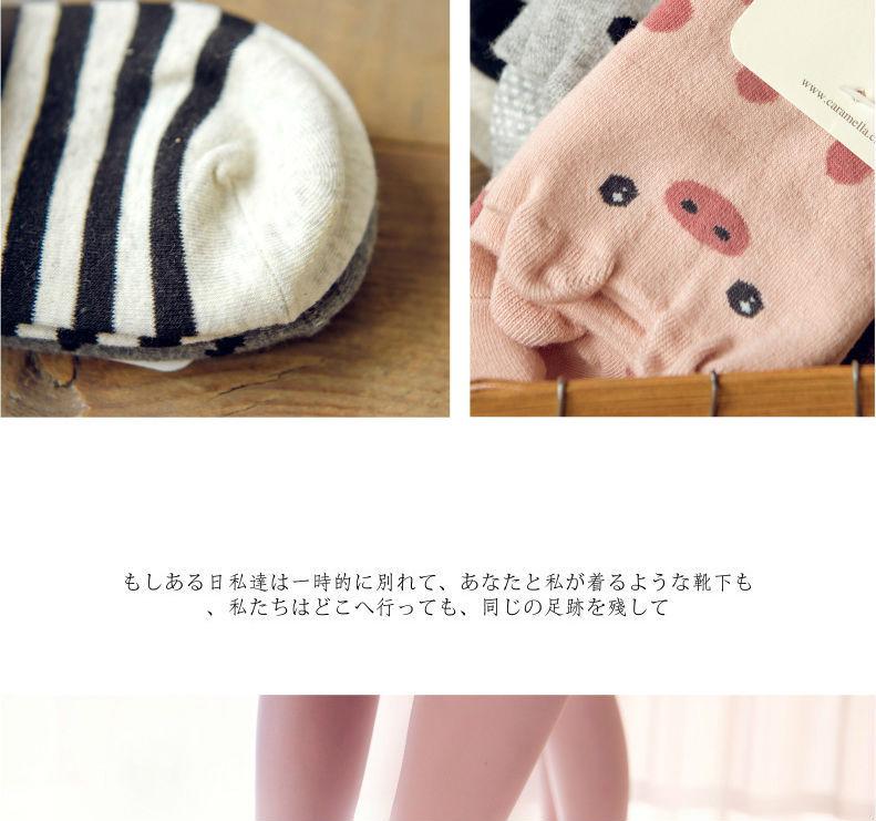 ᑎ‰Kawaii mujeres 3D animal tobillo Calcetines lindo japonés mujeres ...
