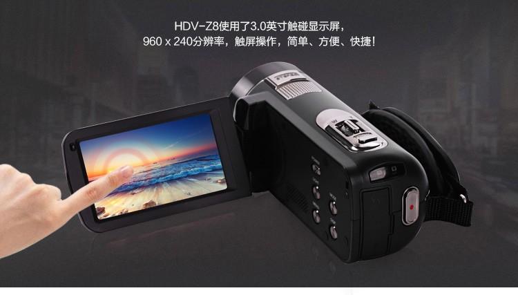 ̿̿̿(•̪ )HDV-Z8 Цифровая видеокамера 24mp Full <b>HD</b> 1080 P ...