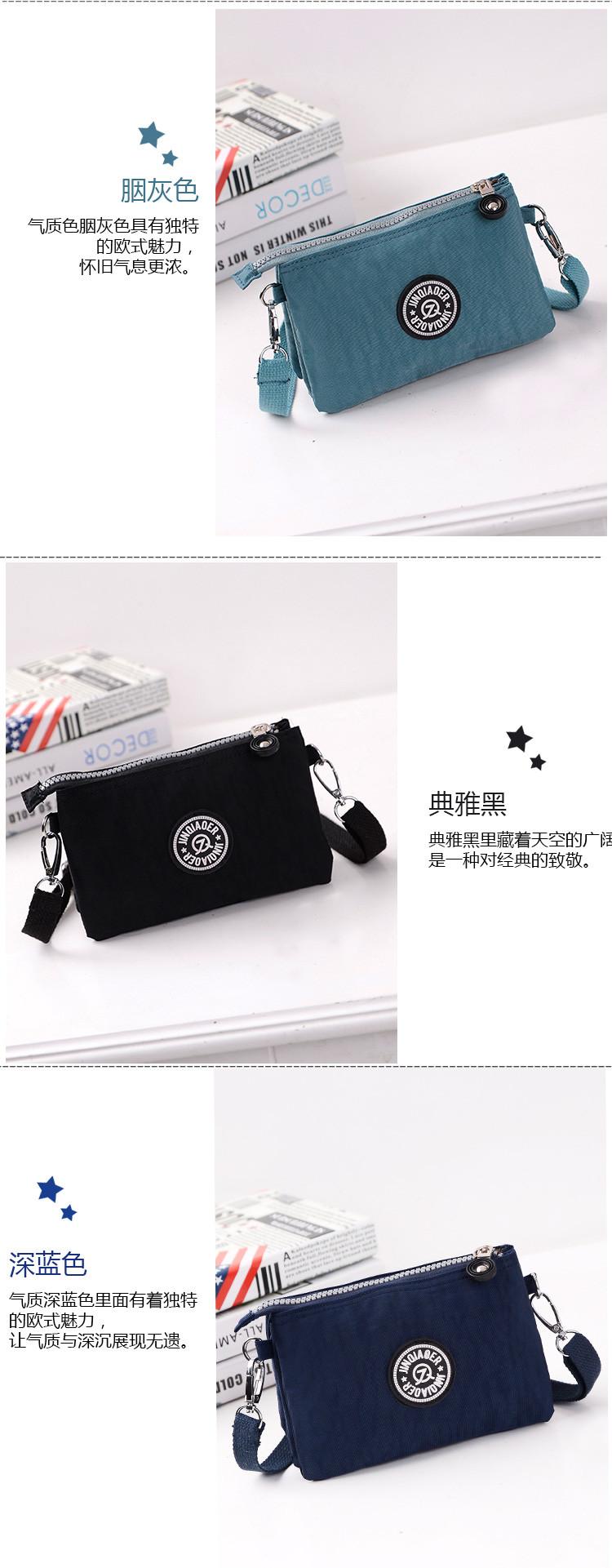 29937728681 Jinqiaoer 2017 originele vrouwen nylon waterdichte schoudertas  multifunctionele rits handtas clutch bag portemonnee portemonnees 513 .