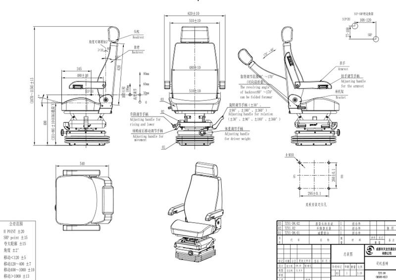 Air Suspension Diagram. Diagrams. Auto Fuse Box Diagram