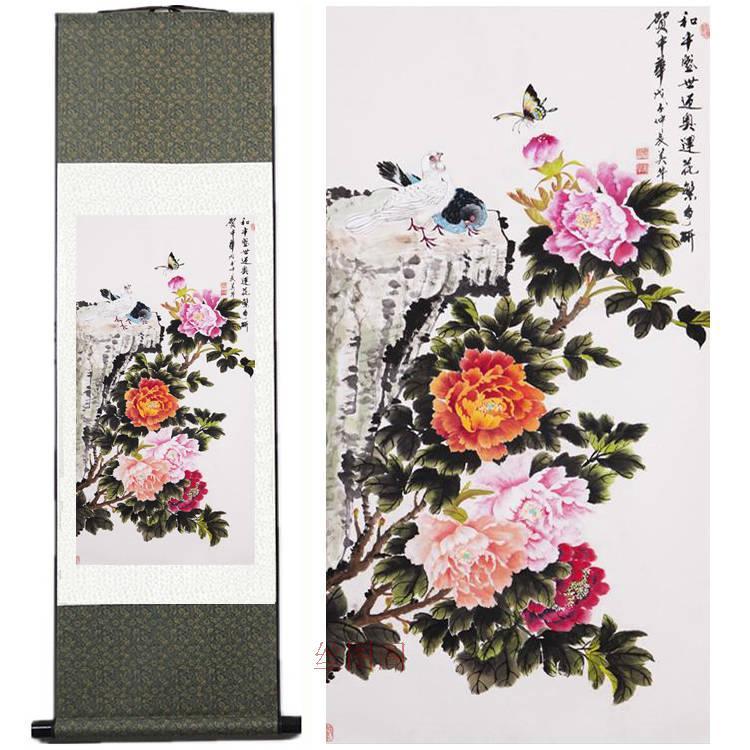 ᗖhome decor silk traditional chinese painting peony birds