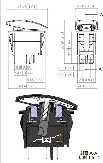 6 Pin Dpdt Rocker Switch Wiring Diagram, 6, Free Engine