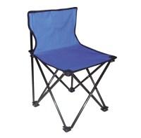 metal beach chair