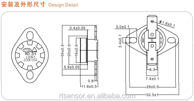 Manual Mini Ksd301 Bimetal Disc Ksd301 Bimetal Temperature