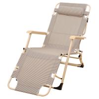Beach Folding Chair Folding Beach Lounge Chair - Buy Beach ...