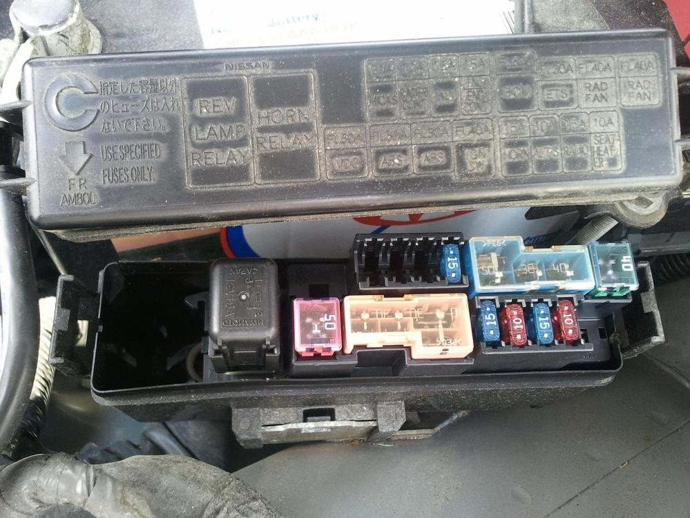 medium resolution of 350z interior lights fuse psoriasisguru com 2004 nissan 350z fuse box diagram 2005 nissan 350z fuse