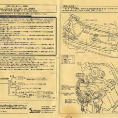Honda Zoomer Wiring Diagram Toyota Corolla Audio 2002 Ruckus Rancher