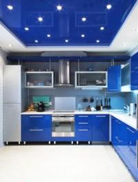 Intensywne kolory w kuchni: GALERIA - Projekt kuchni i ...