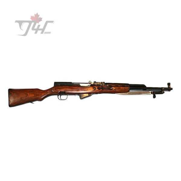 Russian SKS Golden Version