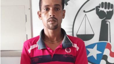 Foto de Suspeito de estupro é preso no Maranhão
