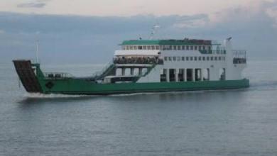 Photo of Licitação de Ferry Boat está marcada para 31 de fevereiro de 2019